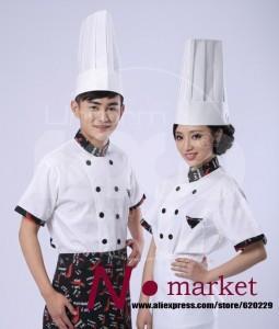 Đồng phục quần áo bếp MS16