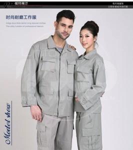 Quần áo kỹ thuật – BHLĐ MS13